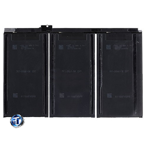 iPad 3 Battery (High Quality)