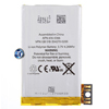 iPhone 3G Battery (High Quality)