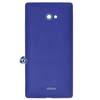 HTC Windows Phone 8X (A620d / Accord) Rear Housing