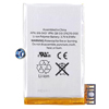 iPhone 3GS Battery (High Quality)