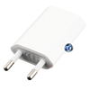 USB Power Adapter 5W High Quality (Europe)